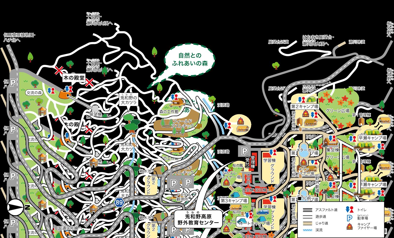 施設案内 - 兵庫県立兎和野高原野外教育センター